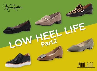 Indispensable to a new life low heel shoes Special Part2! A lot of new works of this season are in stock ♪