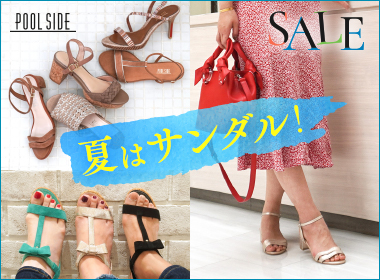 [SALE] After all it is sandals to be worried about by summer sale! We have items that are easy to match with various coordinations ♪