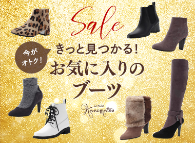 [SALE] This season's must-have short boots and trend revival long boots are now on sale price! Please find your favorite pair from abundant designs and colors ♪
