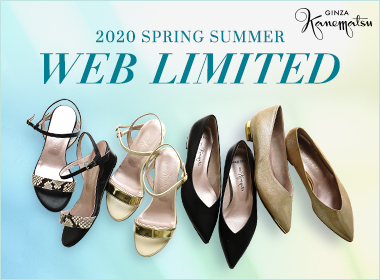 "Due to its popularity, we have revived popular items that were popular for resale again this season only on the web ♪ From a number of models, this time we have ""Beauty flat convenient for commuting"" and ""Resort sandals perfect for going out"" Choice ♪"