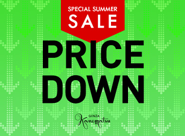 【SALE】 GINZA Kanematsu Item Price Down! Pick up recommended items from the target item ♪